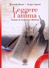 leggere_lanima